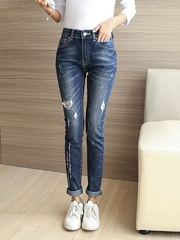Harriet Skinny Jeans (EXTRA BIG SIZE)
