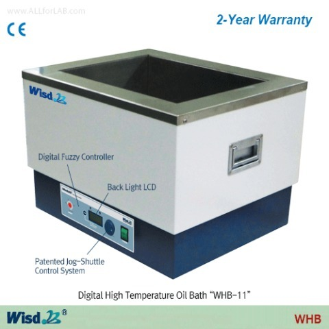 Daihan High Temperature Oil Bath