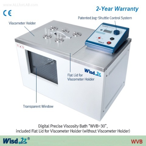 Daihan Viscosity Water Bath