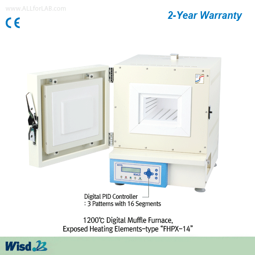 Daihan 1200℃ Programmable Digital Muffle Furnace