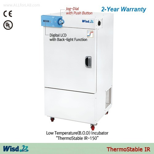 Daihan Low Temperature Incubator