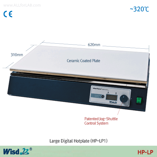 Daihan Large Digital Hotplate