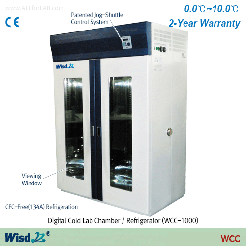Daihan Digital Cold Lab Chamber