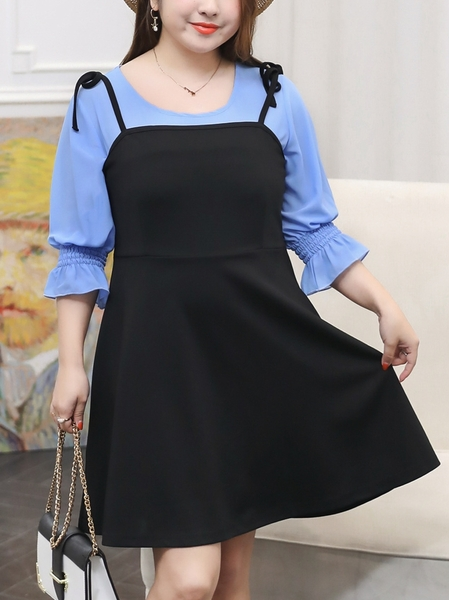 [DEAL] Top and Camisole Dress Set