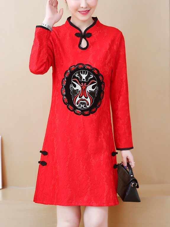 Milissa Face Qipao Dress