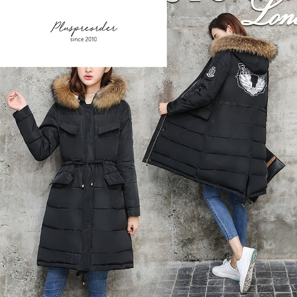 Mallaidh Embroidery Padded Winter Jacket Coat