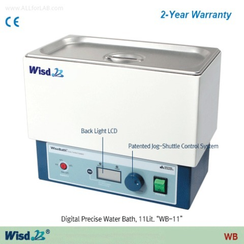 Daihan General Purpose Water Bath
