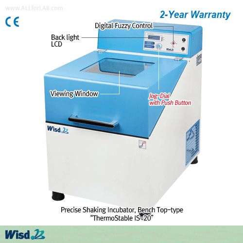 Daihan Precise Shaking Incubator (Bench Top Type)