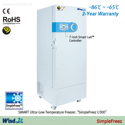 Daihan SMART Digital ULT Freezer Upright -86℃
