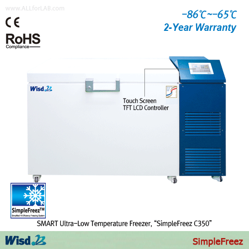 Daihan SMART Digital ULT Freezer Chest -86℃